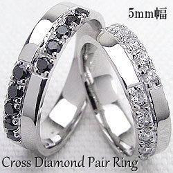 結婚指輪 クロス ダイヤ マリッジリング ブラックダイヤモンド ダイヤモンド ホワイトゴールドK18 K18WG ペアリング 2本セット 18金 文字入れ 刻印 可能 婚約 結婚式 ブライダル ウエディング ギフト