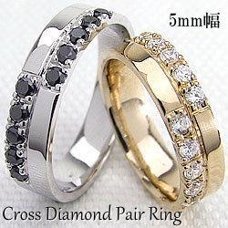 クロスマリッジリング 結婚指輪 ブラックダイヤモンド ダイヤモンド K10YG K10WG ペアリング ジュエリーショップ アクセサリー 婚約 結婚式 ギフト