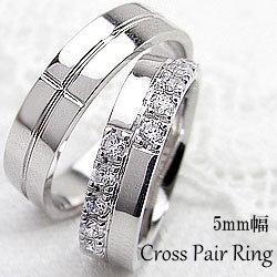 結婚指輪 ゴールド ペア マリッジリング ホワイトゴールドK10 クロスダイヤモンドペアリング K10WG ペアリング 2本セット