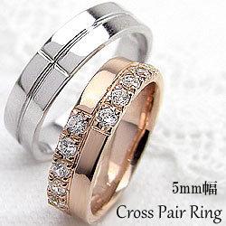 結婚指輪 ゴールド ペア クロス マリッジリング ピンクゴールドK18 ホワイトゴールドK18 ダイヤモンド マリッジリング ペアリング 18金 2本セット