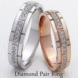 結婚指輪 ゴールド ペア マリッジリング バンドデザイン ピンクゴールドK18 ホワイトゴールドK18 バンドデザイン ペアリング 18金 2本セット