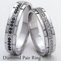 結婚指輪 ゴールド ペア ベルト ダイヤモンド ブラックダイヤモンド マリッジリング バンド ホワイトゴールドK10 K10WG 2本セット
