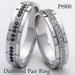 マリッジリング プラチナ ダイヤモンド ブラックダイヤモンド プラチナ900 結婚指輪 Pt900 2本セット 文字入れ 刻印 可能 婚約 結婚式 ブライダル ウエディング ジュエリーアイ ギフト