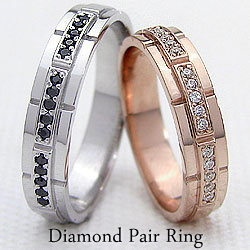 結婚指輪 ゴールド ペア ブラック ダイヤモンド ベルト デザイン ダイヤモンド K18PG K18WG マリッジリング ペアリング 18金 2本セット