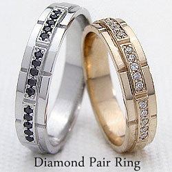 ブラックダイヤモンド マリッジリング ダイヤモンド K18YG K18WG 結婚指輪 記念日 誕生日 結婚式 ギフト