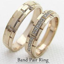 マリッジリング バンドデザイン ダイヤモンド イエローゴールドK10 結婚指輪 K10 刻印 文字入れ 可能 2本セット ブライダル ジュエリーショップ ギフト