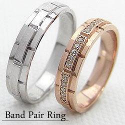 マリッジリング ピンクゴールドK10 ホワイトゴールドK10 バンドデザイン 結婚指輪 K10PG K10WG 婚約 結婚式 誕生日 記念日 ギフト