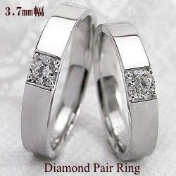 結婚指輪 ゴールド ペア 一粒ダイヤモンド マリッジリング ホワイトゴールドK10 ブライダルリング ダイヤモンド 0.2ct 2本セット 10金
