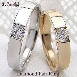 一粒ダイヤモンドマリッジリング K18YG K18WG ブライダルリング ダイヤモンド0.2ct ペアリング ジュエリーショップ 結婚指輪 記念日 ギフト
