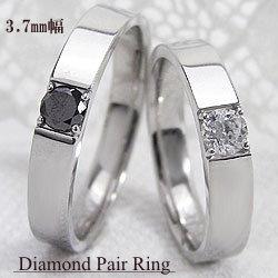 結婚指輪 ゴールド ペア 一粒ダイヤモンド マリッジリング ホワイトゴールドK10 ブラックダイヤモンド 0.2ct 2本セット