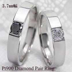 結婚指輪 プラチナ ペア マリッジリング プラチナ ペア 一粒 ダイヤモンド ブラックダイヤモンド Pt900 0.2ct 大粒 ペアリング 2本セット 文字入れ 刻印 可能 婚約 結婚式 ブライダル ウエディング ギフト