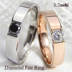 結婚指輪 ゴールド ペア マリッジリング 一粒ダイヤモンド ペアリング ブラックダイヤモンド ピンクゴールドK18 ホワイトゴールドK18 ペアリング 18金 2本セット