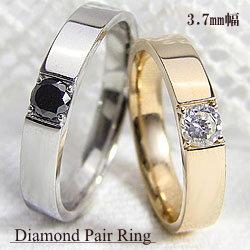 マリッジリング 一粒ダイヤモンドペアリング ブラックダイヤモンド イエローゴールドK18 ホワイトゴールドK18 結婚指輪 ブライダル ジュエリーーショップ ギフト
