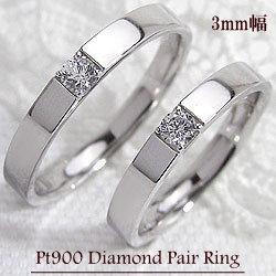 結婚指輪 プラチナ ペア 一粒ダイヤモンドマリッジリング プラチナ900 ペアリング Pt900 結婚指輪 2本セット 文字入れ 刻印 可能 婚約 結婚式 ブライダル ウエディング ジュエリーアイ ギフト