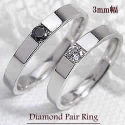結婚指輪 ゴールド ペア 一粒ダイヤモンド マリッジリング ブラックダイヤモンド ホワイトゴールドK10 K10WG ブライダル 2本セット