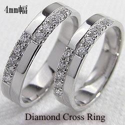 結婚指輪 マリッジリング クロスダイヤモンド ペアリング ホワイトゴールドK18 2本セット 18金 文字入れ 刻印 可能 婚約 結婚式 ブライダル ウエディング ギフト