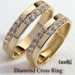 クロスダイヤモンドマリッジリング K10YGペアリング イエローゴールドK10 結婚指輪 プロポーズ 結婚記念日 ギフト