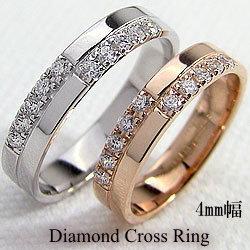 クロスダイヤモンドマリッジリング K10PGK10WG ピンクゴールドK10 ホワイトゴールドK10 結婚指輪 プロポーズ 結婚記念日 ギフト