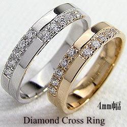 結婚指輪クロスダイヤモンドマリッジリング K10YGK10WG マリッジリング イエローゴールドK10 ホワイトゴールドK10 プロポーズ 結婚記念日 ギフト