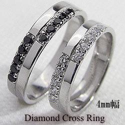 結婚指輪 ゴールド ペア クロス マリッジリング ブラックダイヤモンド ダイヤモンド ホワイトゴールドK10 マリッジリング 2本セット