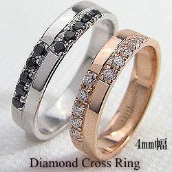 クロスマリッジリング ブラックダイヤモンド ダイヤモンド ピンクゴールドK10 ホワイトゴールドK10 誕生日プレゼント プロポーズ ペアリング 結婚式 記念日 ギフト