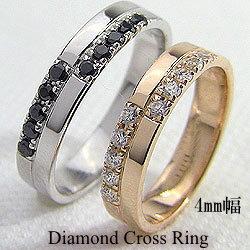 ブラックダイヤモンド ダイヤモンド マリッジリング ペアリング 結婚指輪 イエローゴールドK10 ホワイトゴールドK10 プロポーズ 結婚式 誕生日記念日 ギフト