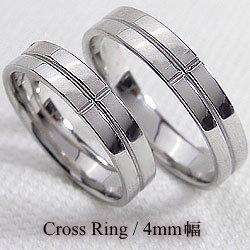 結婚指輪 クロス マリッジリング ホワイトゴールドK18 ペアリング K18WG 2本セット 18金 文字入れ 刻印 可能 婚約 結婚式 ブライダル ウエディング ギフト