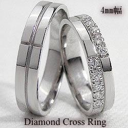 結婚指輪 クロス ダイヤモンドマリッジリング ホワイトゴールドK18 ペアリング ブライダル アクセサリー 結婚記念日 誕生日プレゼント K18WG プロポーズ ギフト