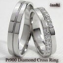 結婚指輪 プラチナ クロス ペアリング シンプル ダイヤモンド Pt900 マリッジリング 2本セット ペア 文字入れ 刻印 可能 婚約 結婚式 ブライダル ウエディング ギフト