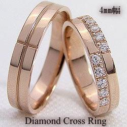 クロスダイヤモンドマリッジリング ピンクゴールドK10 ペアリング 結婚指輪 ブライダル 結婚記念日 誕生日プレゼント K10PG プロポーズ ギフト