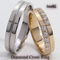 マリッジリング クロスダイヤモンド イエローゴールドK10ホワイトゴールドK10ペアリング 結婚指輪 ブライダル 結婚記念日 誕生日プレゼント K10YG K10WG プロポーズ ギフト