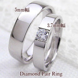 結婚指輪 ゴールド ペア マリッジリング ホワイトゴールドK10 一粒ダイヤモンドペアリング 指輪 K10WG 豪華 2本セット