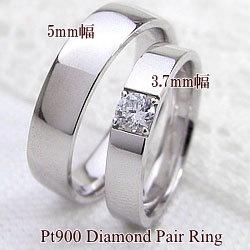 結婚指輪 プラチナ ペア マリッジリング 一粒ダイヤモンド 平打ち オリジナル Pt900 ペアリング 2本セット 文字入れ 刻印 可能 婚約 結婚式 ブライダル ウエディング ギフト