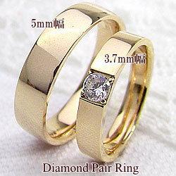 結婚指輪 ゴールド 一粒ダイヤモンドリング 0.2ct 平打ち ペアリング イエローゴールドK18 マリッジリング 18金 2本セット ペア 文字入れ 刻印 可能 婚約 結婚式 ブライダル ウエディング ギフト
