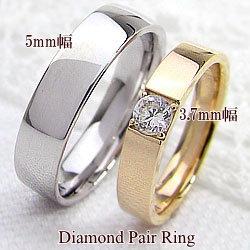 一粒ダイヤモンドマリッジリング K18YG K18WG ペアリング 結婚指輪 婚約記念日 誕生日のサプライズ 2本セット ジュエリーアイ ギフト