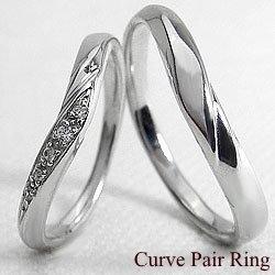 ペアリング Vライン ホワイトゴールドK10 10金 ダイヤモンド 2本セット 婚約 工房 刻印 文字入れ 可能 ギフト
