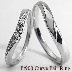結婚指輪 プラチナ ダイヤモンド オリジナル マリッジリング ペアリング プラチナ900 Pt900 2本セット 文字入れ 刻印 可能 婚約 結婚式 ブライダル ウエディング ギフト