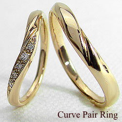 ペアリング イエローゴールドK18 結婚指輪 マリッジリング ダイヤモンド K18YG ジュエリーアイ ギフト