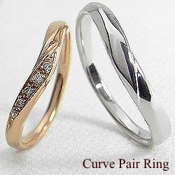 マリッジリング ピンクゴールドK10 ホワイトゴールドK10 結婚記念日 ペアリング ダイヤモンド K10PG K10WG pairring ギフト