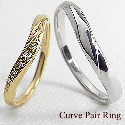 マリッジリング イエローゴールドK18 ホワイトゴールドK18 結婚指輪 結婚記念日 ペアリング ダイヤモンド K18YG K18WG ギフト
