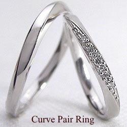 結婚指輪 18金 マリッジリング ホワイトゴールドK18 ペアリング ダイヤモンド カーブデザイン 2本セット 18金 文字入れ 刻印 可能 婚約 結婚式 ブライダル ウエディング ギフト