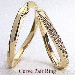 マリッジリング K10YG 指輪 イエローゴールドK10ペアリング 結婚指輪 プロポーズ 結婚記念日 ペアジュエリー アクセサリー ギフト