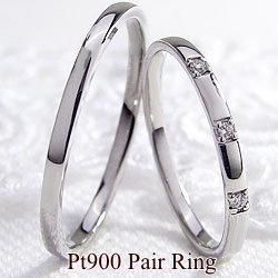 結婚指輪 プラチナ スリーストーン ダイヤモンドリング ペアリング Pt900 トリロジー マリッジリング 2本セット ペア 文字入れ 刻印 可能 婚約 結婚式 ブライダル ウエディング