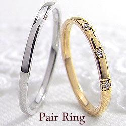 マリッジリング ダイヤモンド イエローゴールドK10 ホワイトゴールドK10 結婚指輪 ペアリング K10YG K10WG pairring ギフト