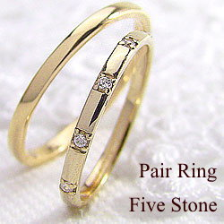 マリッジ リング ダイヤモンド イエローゴールドK18 ご婚約 ペアリング 結婚指輪 18金 ring プロポーズ 刻印 文字入れ 可能 ギフト
