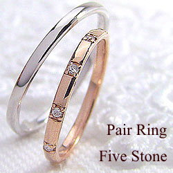 マリッジリング ダイヤモンド ピンクゴールドK10 ホワイトゴールドK10 結婚指輪 ペアリング K10PG K10WG pairring ギフト