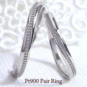 結婚指輪 プラチナ ミル打ち デザインリング ペアリング Pt900 マリッジリング 2本セット ペア 文字入れ 刻印 可能 婚約 結婚式 ブライダル ウエディング クリスマス プレゼント ギフト