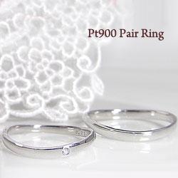 結婚指輪 マリッジリング プラチナ 一粒ダイヤモンド オリジナルデザイン ペアリング Pt900 結婚式 文字入れ 刻印 可能 2本セット 文字入れ 刻印 可能 婚約 結婚式 ブライダル ウエディング ギフト