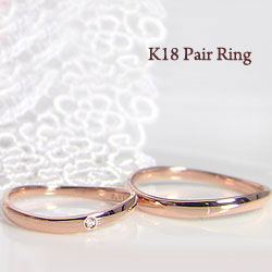 結婚指輪 マリッジリング 18金 一粒ダイヤモンド オリジナルデザイン ペアリング 2本セット 18金 文字入れ 刻印 可能 婚約 結婚式 ブライダル ウエディング ギフト