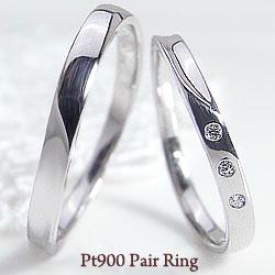 結婚指輪 プラチナ マリッジリング スリーストーン ダイヤモンド ペアリング Pt900 文字入れ 刻印 可能 2本セット 文字入れ 刻印 可能 婚約 結婚式 ブライダル ウエディング ギフト